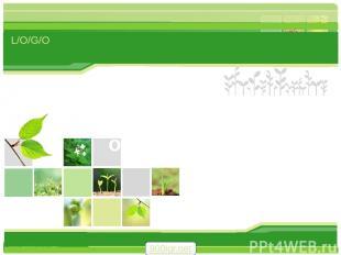 Предмет органической химии 900igr.net L/O/G/O www.themegallery.com