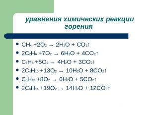 Государственный стандарт РФ ГОСТ Р 510572001 Техника