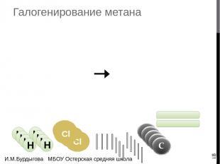 Решаем задачи Установите соответствие между объемом (н.у.) алкана и объемом (н.у