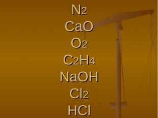 H2SO4 NH3 N2 CaO O2 C2H4 NaOH Cl2 HCl H3PO4 HNO3