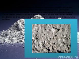 Пуццолановый цемент Специфическое гидравлическое вяжущее вещество, которое получ