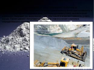 Сульфатостойкий цемент Разновидность портландцемента. Если сравнивать с обычным