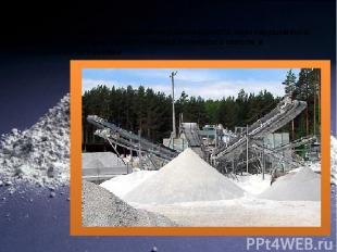 Тампонажный цемент Тампонажным цементом называется разновидность портландцемента