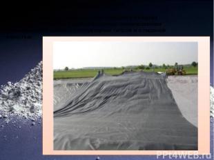 Водонепроницаемый безусадочный цемент Быстротвердеющее и быстросхватывающееся вя