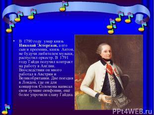 В 1790 году умер князь Николай Эстергази, а его сын и преемник, князь Антон,