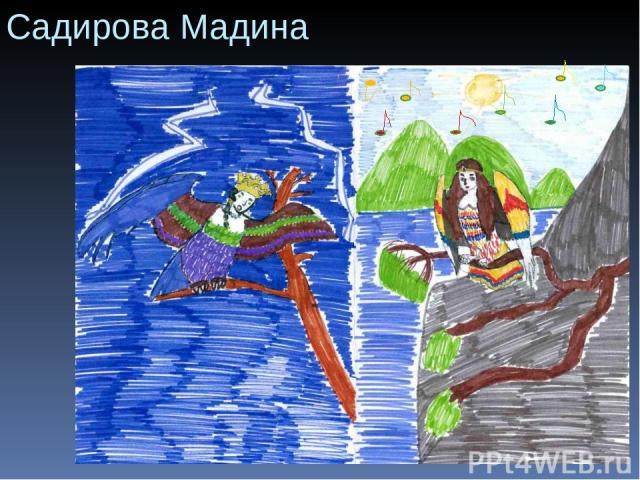 Садирова Мадина