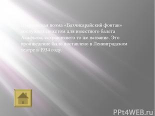 Знаменитая сюита для фортепиано»Картинки с выставки» М.П.Мусоргского создана под