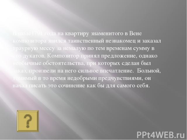 Симфонические поэмы «Остров мертвых» С.В.Рахманинова и М. Регера.