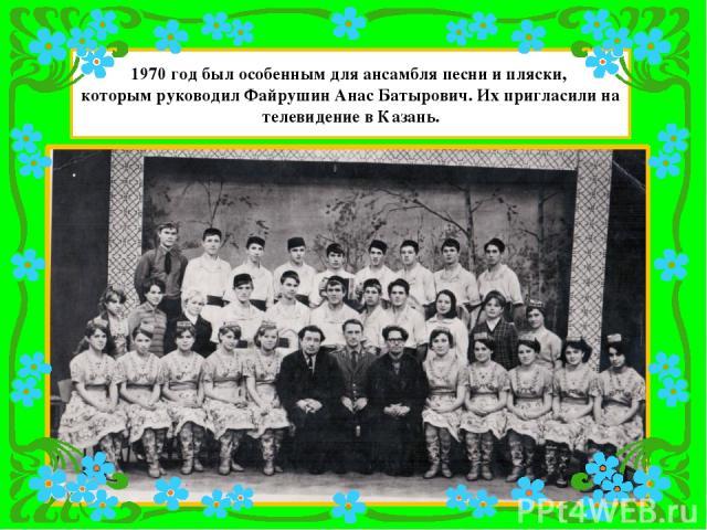 Скачать татарскую народную мелодию