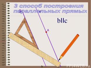 b bIIc b c