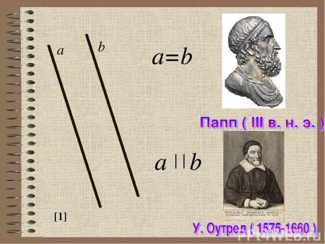 a b a b a=b [1]