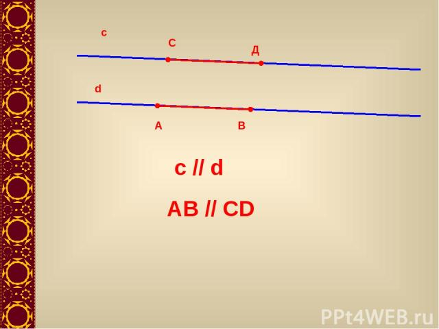 с // d AB // CD