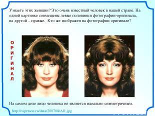 Узнаете этих женщин? Это очень известный человек в нашей стране. На одной картин