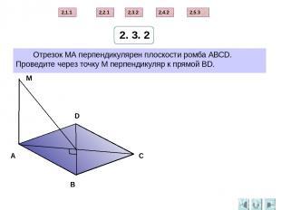 Дудницын Ю. , Кронгауз В., Геметрия. Карточки с заданиями для 10-го класса. Газе