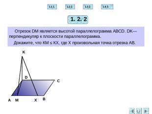 Отрезок МА перпендикулярен плоскости равнобедренного треугольника АВС. АВ = АС.