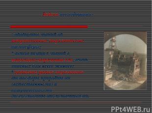 обобщение знаний об антропогенных загрязнителях атмосферы; актуализация знаний о