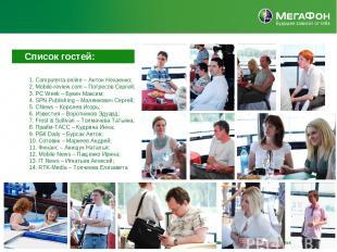 Список гостей: Computerra-online – Антон Нехаенко; Mobile-review.com – Потресов