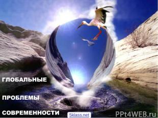 Работа ученицы 11 «Б» класса ГОУ СОШ №670 Ноженко Дарьи Руководитель : учитель г