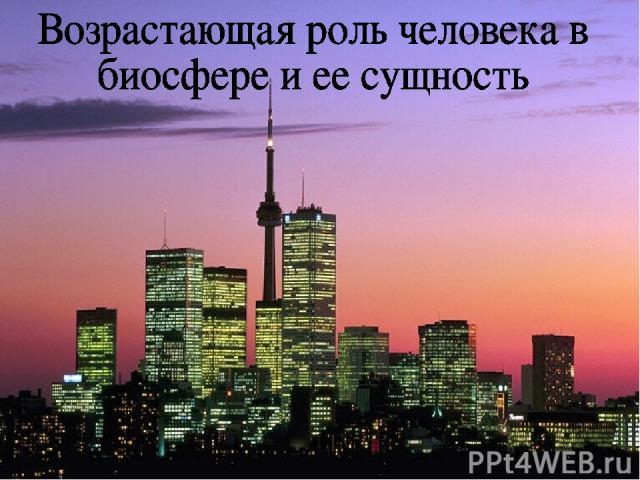 Найти город