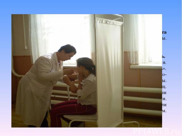 Лабораторная работа Определение стрессоустойчивости сердечно-сосудистой системы.   Проектная деятельность. А) Роль прививок в поддержании здоровья населения. Защита: диспут «Прививки: « за» и «против». Б) Артериальное давление и пульс - показате…