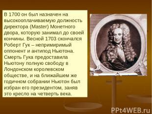 В 1700 он был назначен на высокооплачиваемую должность директора (Master) Монетн