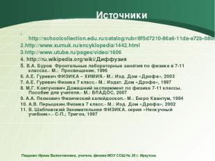 Источники 1.http://schoolcollection.edu.ru/catalog/rubr/8f5d7210-86a6-11da-a72b-
