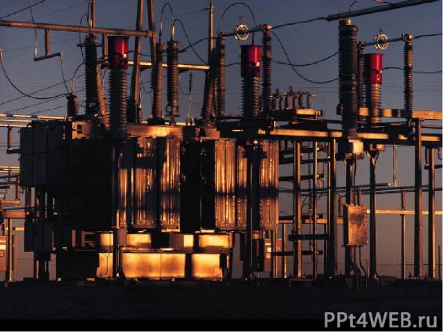 Но наука не только использует электроэнергию в своей теоретической и экспериментальной областях, научные идеи постоянно возникают в традиционной области физики, связанной с получением и передачей электроэнергии. Ученые, например, пытаются создать эл…