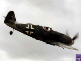 Следует заметить, что то преимущество в воздухе, которое имели немцы в первые дв