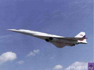 «Реактивный слон» Боинг 747, Jumbo Jet (США),1970г. Пассажировместимость – 416-6
