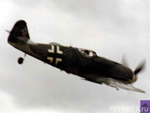 Следует заметить, что то преимущество в воздухе, которое имели немцы в первые два года войны, объясняется не только(и не столько!) техническим превосходством немецких самолётов, сколько более серьёзной подготовкой немецких лётчиков. Советские пилоты…