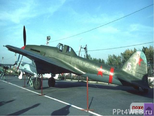 Многоцелевой истребитель, противник МиГ-15 в корейской войне F-86 Sabre North Amerikan (США),1949г. Известен тем, что: -на самолётах «Сейбр» и Миг-15 впервые были проверены возможности реактивной авиации, разработана и опробована тактика ведения боя…