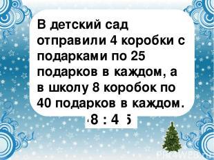 и Й Б ь П Л С