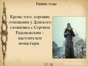 Источники изображений Источник шаблона: Курбанова Ирина Борисовна, учитель инфор