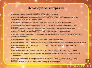 http://www.olesya-emelyanova.ru/index-zagadki-pro_omonimy.html загадки в стихах