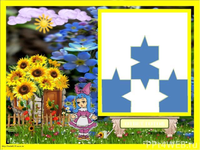 Гвоздика http://kolyan.net/uploads/posts/2010-02/1266295449_34afdf7b2ba3bebae159e8964d82ac69.jpg Кактус http://s39.radikal.ru/i085/1012/a3/5a0b2fa7f6b6.jpg Настурция http://www.1semena.ru/published/publicdata/SHOPDB/attachments/SC/products_pictures/…