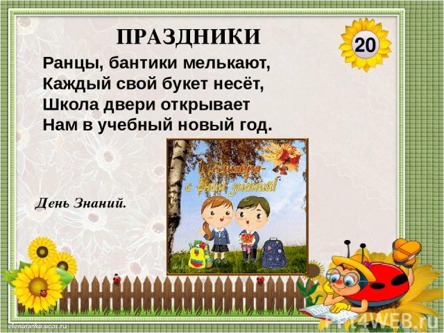 8 Марта! 30 ПРАЗДНИКИ День сегодня не простой, С девочками в день такой Драться перестанем, Поздравлять их станем.