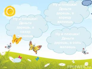 Солнышко http://www.good-cook.ru/i/thbn/1/9/195eb8e962fe8784e0ddfd47445008ae.jpg