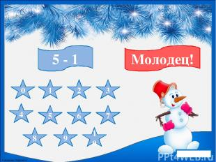 Гирляндаhttp://antalpiti.ru/files/99604/10-1.png Снеговик http://antalpiti.ru/fi