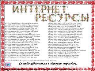 http://s017.radikal.ru/i428/1112/07/9bcc47040a9f.png яблоко http://i023.radikal.
