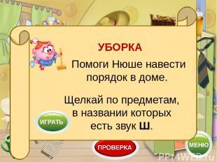 ПРОВЕРКА ПЕРСИК АНАНАС СЛИВА АБРИКОС ГРУША ВИШНЯ КАРТОШКА С