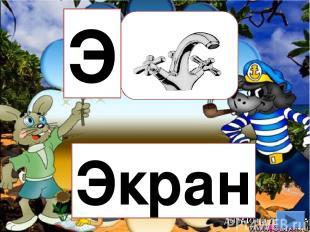 7 Я СЕМЬЯ