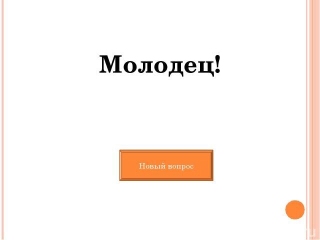 Список источников иллюстраций: http://english-topics.ucoz.ru/index/0-614 http://nowa.cc/showthread.php?s=fd1e0886982eb8bfbcea1abb0b833b28&t=352227&page=34 http://1778.com.ua/index.php?name=news&op=view&id=4216 http://el-bru.ya.ru/replies.xml?item_no=1219