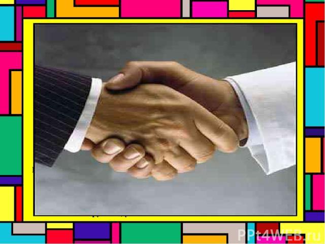 Юмор Уступка Компромисс Сотрудничество Угрозы, насилие Грубость, унижение Уход от решения проблемы Разрыв отношений