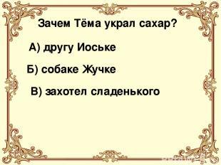 Ссылки на источники иллюстраций: http://shoyher.narod.ru/Portret/Garinmihaj.jpg