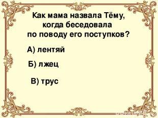 http://www.chukfamily.ru/Kornei/Prosa/Garin.htm http://lib.ru/RUSSLIT/GARIN/dets