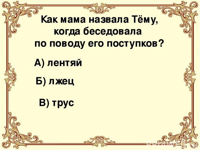 http://www.chukfamily.ru/Kornei/Prosa/Garin.htm http://lib.ru/RUSSLIT/GARIN/detstvo.txt http://feb-web.ru/feb/irl/il0/ila/ila25142.htm?cmd=2 http://az.lib.ru/g/garinmihajlowskij_n/text_0020.shtml http://www.maximgorkiy.narod.ru/garin-m http://az.lib…