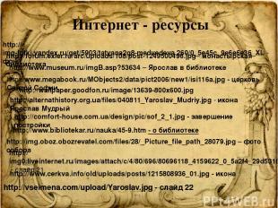http://img-fotki.yandex.ru/get/5903/tatyana2q8-medvedeva.260/0_5e45c_9e6e6e36_XL