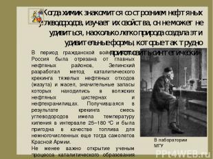 Шаблон презентации: Фокина Л. П. Сайт http://linda6035.ucoz.ru/ Информационные и