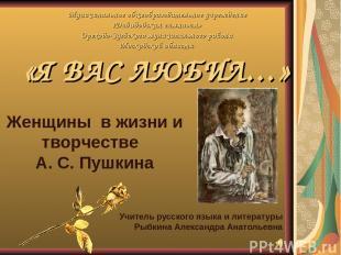 Муниципальное общеобразовательное учреждение «Давыдовская гимназия» Орехово-Зуев