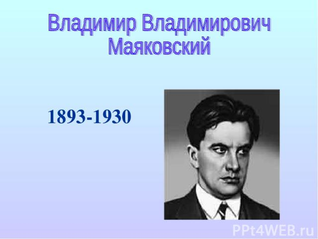 1893-1930